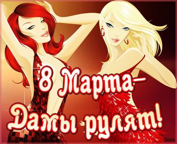 Афиша Хабаровск Salsa Cubana и Апельсин отмечают Женский День!