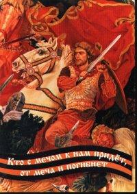 Алексей Николаев, 12 января 1993, Новосибирск, id46219678