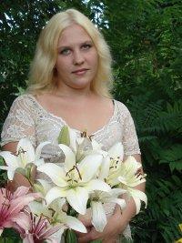 Алёна Лиханова, 20 мая 1989, Зеленоградск, id91736562