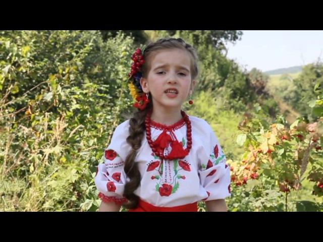 Пісня Червона калина, виконує Оленка Потюк