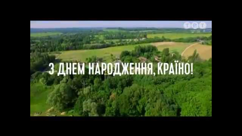Тарас Стадницький. Країна У. Такого неба більш ніде нема