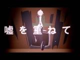 【手描きトレス】狛枝で夜咄ディセイブ【ロンパ2】/ Yobanashi Deceive - Super Danganronpa 2