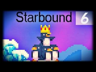 Похождение по миру Starbound (часть-6) Shtefus