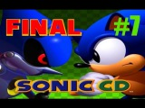 Sonic the Hedgehog CD - Metallic Madness Act 7 Final
