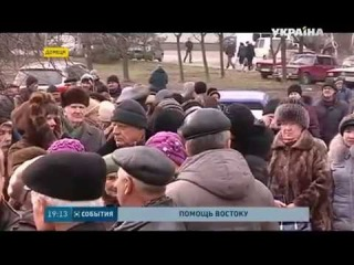 Гуманитарный штаб Рината Ахметова возобновил работу в Петровском районе Донецка