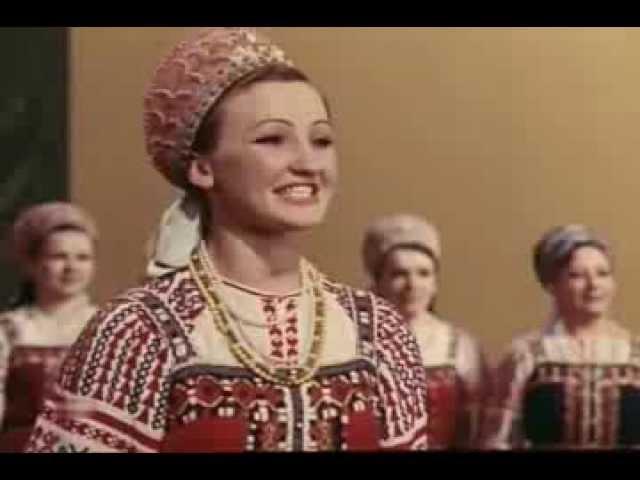 Государственный русский народный хор им. Пятницкого Вдоль деревни