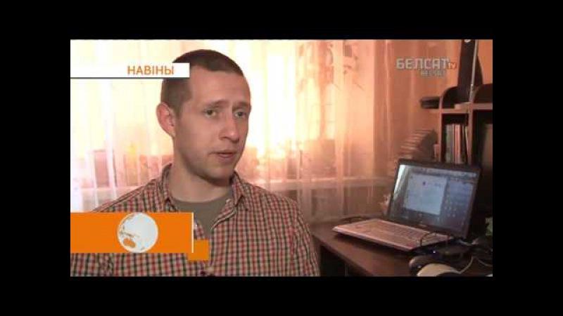 На незалежнага журналіста Алеся Кіркевіча завялі адміністрацыйную справу Белсат