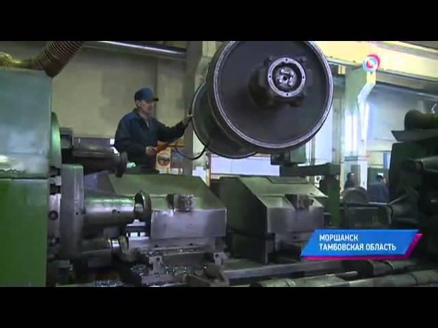 Малые города России Моршанск - бывший хлебный порт России