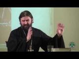 Лекция 13. Протоиерей Андрей Ткачев. Пророки Исаия, Иеремия, Иезекииль.Ответы на вопросы.