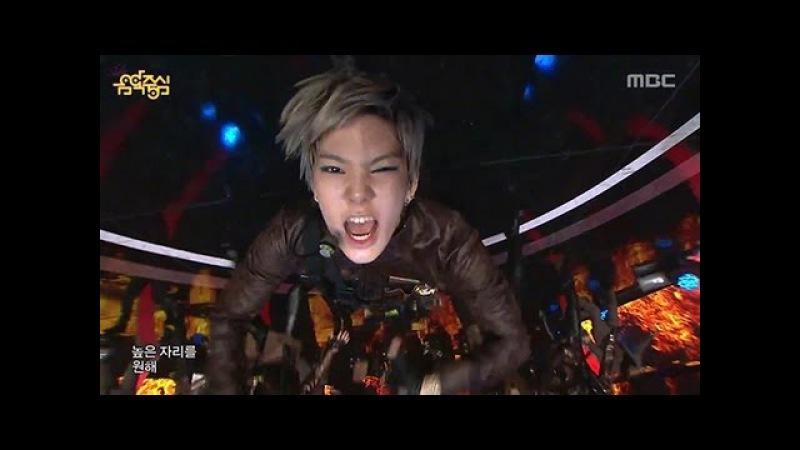 음악중심 : B.A.P - One Shot, 비에이피 - 원샷, Music Core 20130316