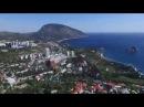 Крым, сентябрь 2015 Шикарное видео