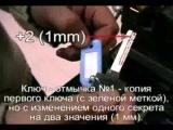 Mul-T-Lock 3 in 1 (с перекодировкой) www.locks.su