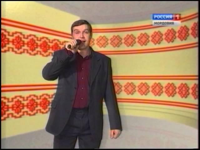 Мордовская песня Аф муят