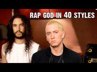 Eminem - Rap God в 40 разных стилях   Ten Second Songs
