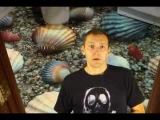наливной пол своими руками видео