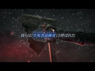 『凍京NECRO<トウキョウ・ネクロ>』プロモーションムービー