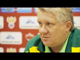 После матча: Сергей Ташуев