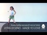OPEN KIDS John Legend - Made to Love dance solo by Anna Bobrovska - Open Art Studio
