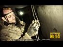 Уроки выживания - Обнаружение бункера проект Адаптер english subtitles