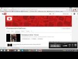 Надоело работать на дядю!? 100% Информация по заработку на YouTube!от А до Я!обучение до результата!