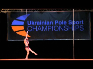 Ukrainian Pole Sport CHAMPIONSHIPS 2015 Антоник Марія Тарасівна