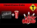 Эксперименты с колой №1. Coca-Cola + Хлор. Неудачный эксперимент.