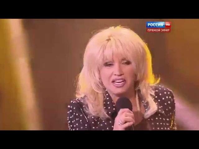 Ирина Аллегрова Время - деньги Новая волна 2015 Сочи