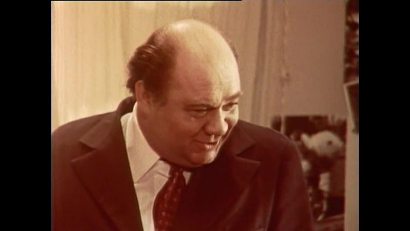 И это все о нем. (1977. Серия 4).