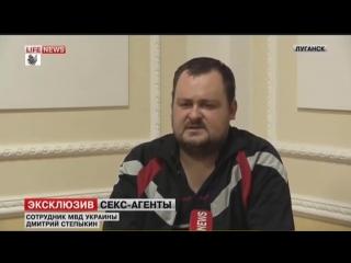 Луганск !!! СБУ Украины Использует Проституток для получения информации News today 28 04 2015 г,