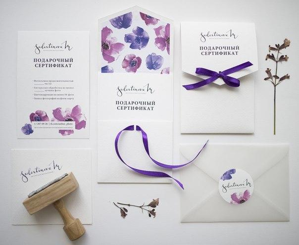 Фото дизайна подарочных сертификатов