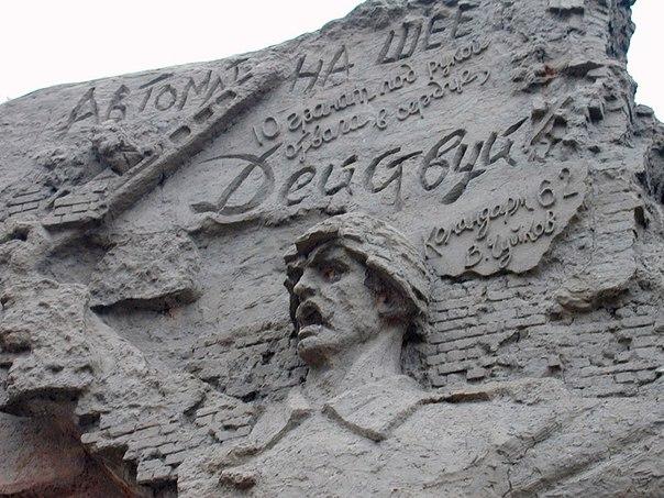 в городе-герое Волгограде.