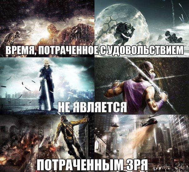 пк торрент: