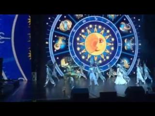 Тодес ленинградка 4 группа знаки зодиака