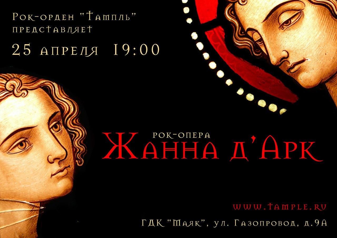 http://vk.com/johanna_25april2015