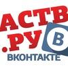 ASTV.RU