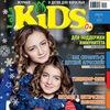 LolaKIDS портал/журнал о детях для взрослых