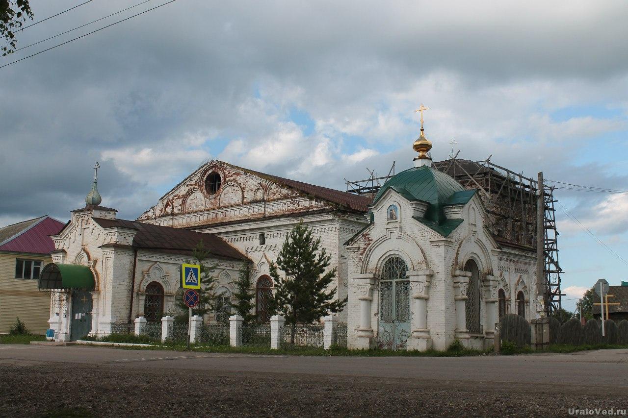 Церковь в Кишерти