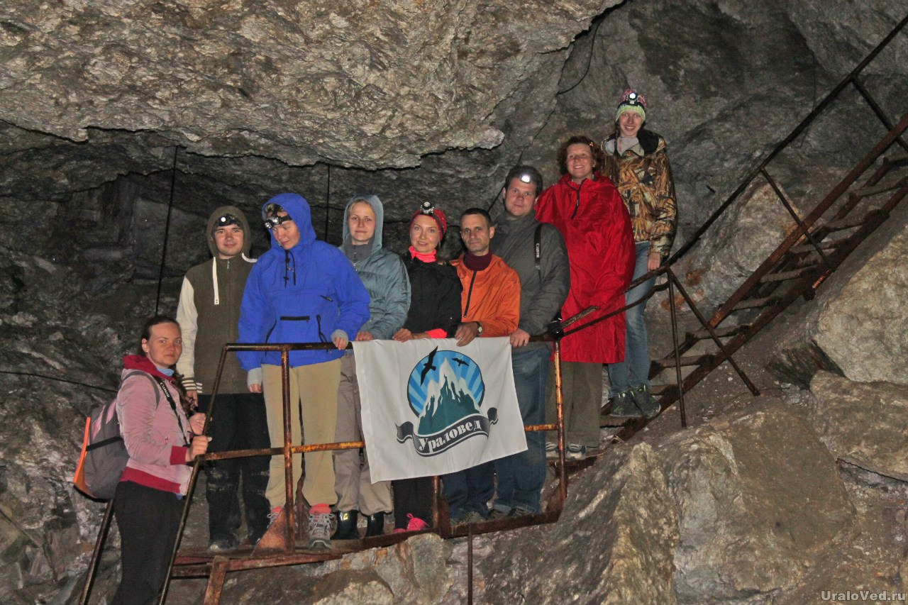 В Ординской пещере