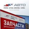 Группа компаний АвтоМое