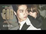 [ТИЗЕР] JIMIN N J.DON - GOD на след. неделе на Music Bank