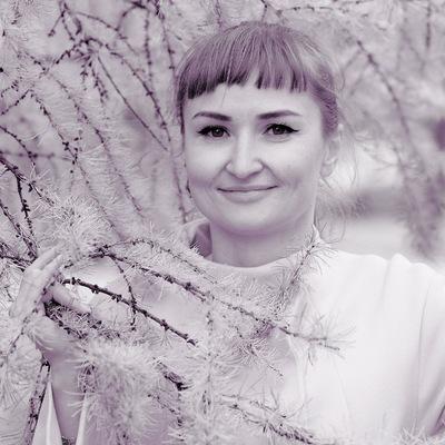 Ольга Цыганова
