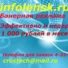 Информационный портал города Ленска
