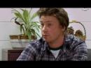 Джейми Оливер Гастрономическая революция 5 серия