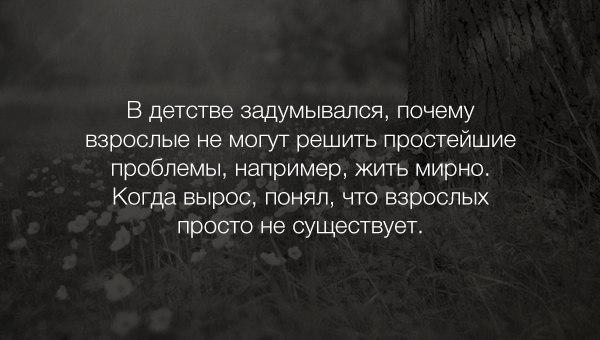 https://pp.vk.me/c624016/v624016975/3910b/P-PzPxzJzBg.jpg