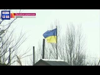 Киев закрыл пункты пропуска через границу с Россией Новости Украины Сегодня Граница на замке
