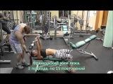 тренировка груди, тренировки для женщин, fitness100.ru, как убрать жир на животе,