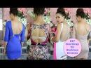 DIY Bra Strap Extension for Backless Tops Dresses