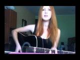Лилия Леман - Безумно можно быть первым ( HOMIE cover )