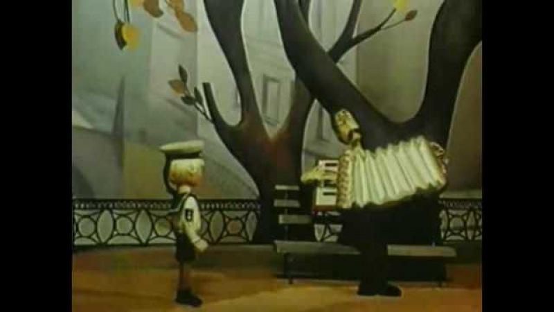 Мультфильм Аврора(1973) 2/2