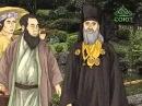 Мульткалендарь 16 февраля Святой равноапостольный Николай, архиепископ Японский